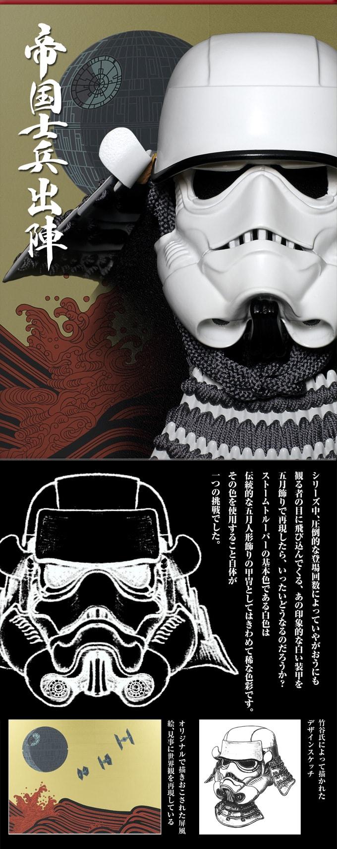 武者人形3